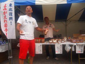 東北復興祭り㏌横浜スタジアム3