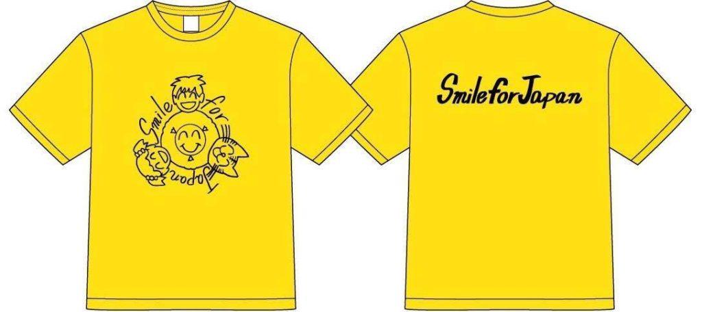 スマイル for Japan|オリジナルTシャツ